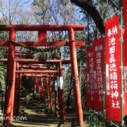 池田稲荷神社