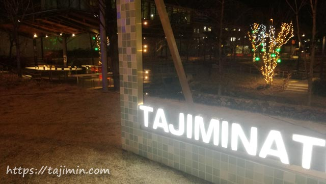 TAJIMINATION PHOTO EXHIBITION