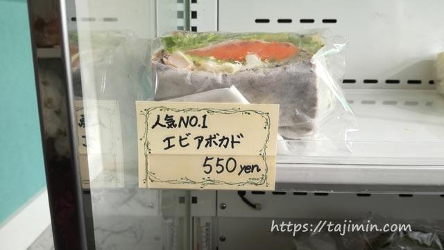Sincerite(サンセリテ)のサンドイッチ