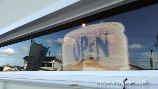 パンの店ライネッケ外観