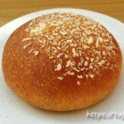 パンの店ライネッケのビーフカレーパン