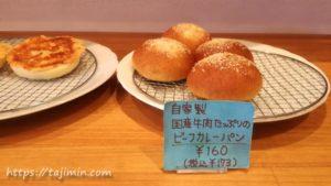 パンの店ライネッケ