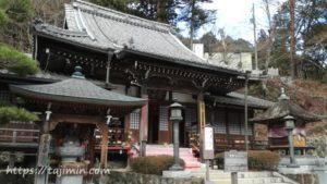 下呂温泉、温泉寺