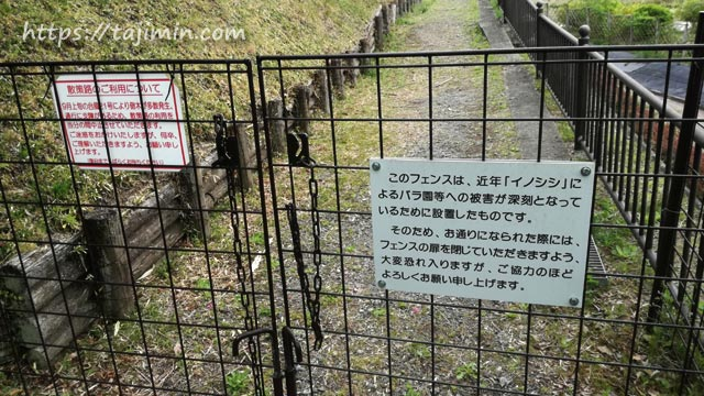 花フェスタ記念公園(可児市)