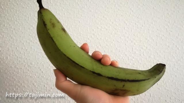 調理用バナナ