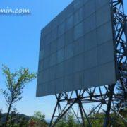 高社山の反射板