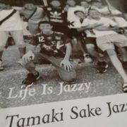 Tamaki Sake Jazz Live
