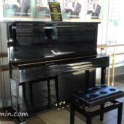 JR多治見駅ノの駅ピアノ
