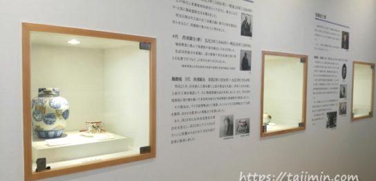 物館多治見商人物語