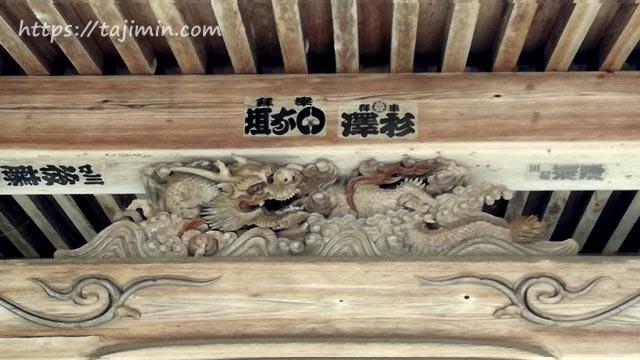 大湫宿(瑞浪市)