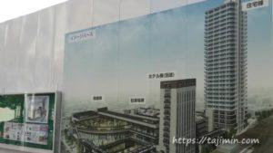 駅前開発イメージ