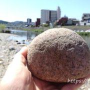 土岐川河川敷で石拾い