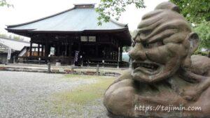 櫻堂薬師(瑞浪市)