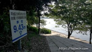 木曽川渡し場遊歩道[かぐや姫の散歩道]