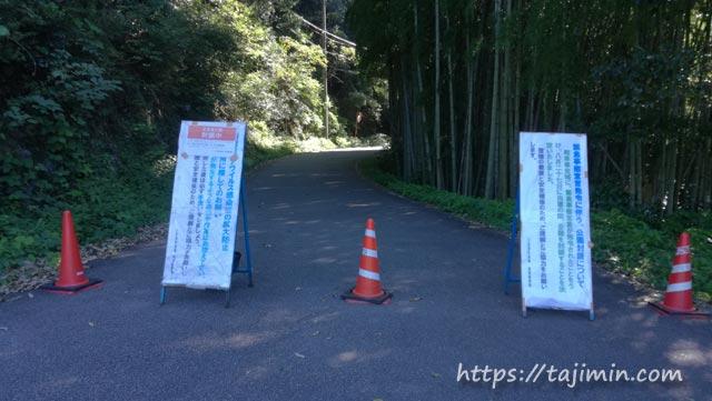 五宝の滝(賀茂郡八百津町)